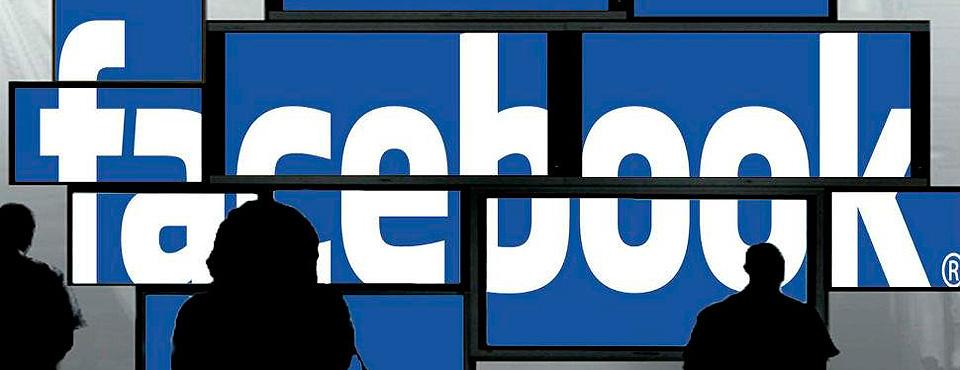 ¿Será Facebook el mejor periódico personalizado?