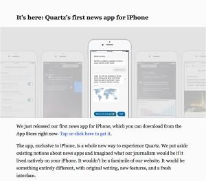 quartzApp